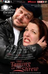 Norman Ferguson and Lisa Cesnik Ferguson in Taming of the Shrew - 2008